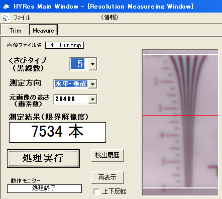 http://imeasure.cocolog-nifty.com/photos/fig/meas_2400a.png